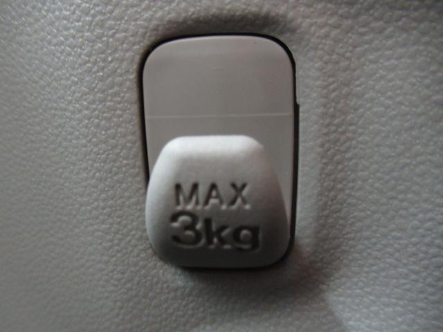 X SA スマートアシスト・アイドリングストップ機能・純正アルミホイール・スマートキー・CDチューナー装着車(44枚目)