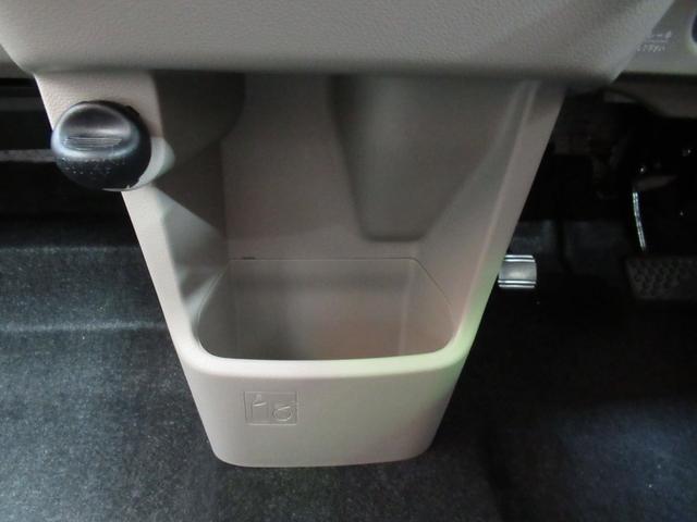 X SA スマートアシスト・アイドリングストップ機能・純正アルミホイール・スマートキー・CDチューナー装着車(45枚目)
