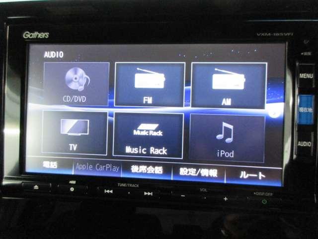 G・Lホンダセンシング 純正ナビTV Rカメラ ETC メモリーナビ フルセグTV アイドリングストップ 両側スライド・片側電動 アルミホイール スマートキー バックカメラ 衝突防止システム 盗難防止システム サイドエアバッグ ベンチシート CD DVD(13枚目)