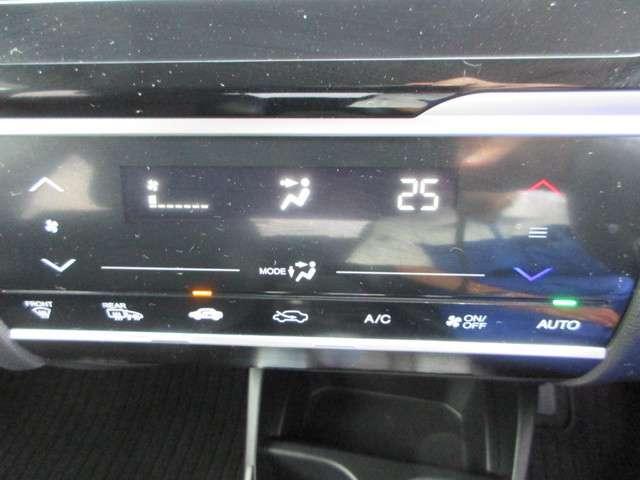 Lパッケージ 純正メモリーナビ ETC フルセグTV リアカメラ LEDヘッドライト 衝突軽減ブレーキ クルーズコントロール(19枚目)