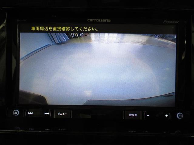 JスタイルII ハイブリッド ハーフレザー 衝突被害軽減システム 横滑り防止機能 ABS エアバッグ 盗難防止装置 アイドリングストップ バックカメラ ETC CD スマートキー キーレス フル装備 アルミホイール(13枚目)