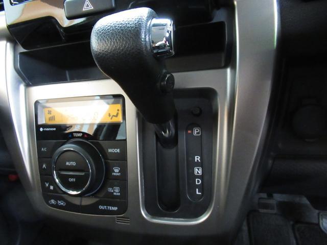JスタイルII ハイブリッド ハーフレザー 衝突被害軽減システム 横滑り防止機能 ABS エアバッグ 盗難防止装置 アイドリングストップ バックカメラ ETC CD スマートキー キーレス フル装備 アルミホイール(31枚目)