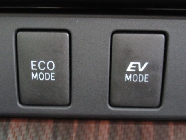 ハイブリッド Gパッケージ ハイブリッド ワンオーナー 電動シート 安全装備 衝突被害軽減システム 横滑り防止機能 ABS エアバッグ オートクルーズコントロール 盗難防止装置 バックカメラ ETC ドラレコ CD スマートキー(32枚目)