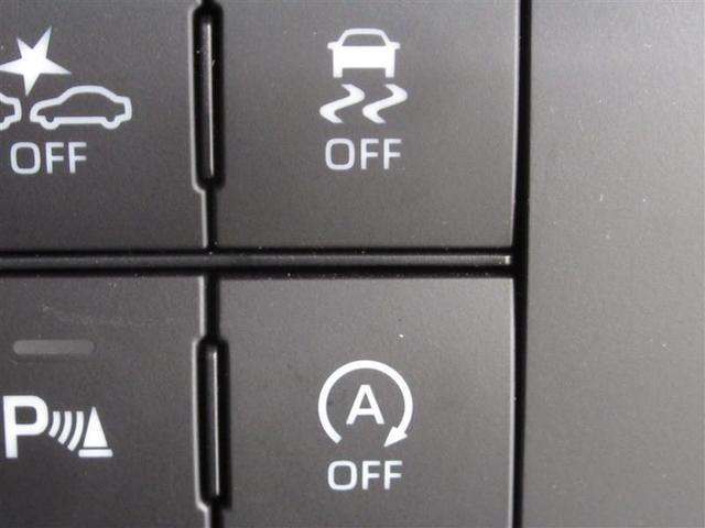 カスタムX ハーフレザー 安全装備 衝突被害軽減システム 横滑り防止機能 ABS エアバッグ 盗難防止装置 アイドリングストップ スマートキー キーレス フル装備 両側電動スライド LEDヘッドランプ フルエアロ(15枚目)