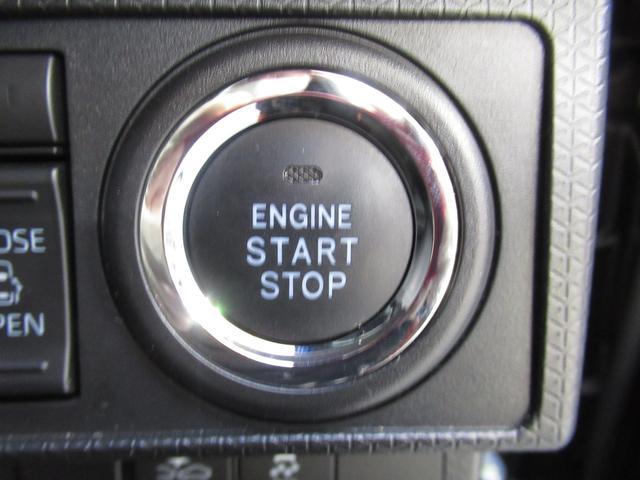 カスタムX ハーフレザー 安全装備 衝突被害軽減システム 横滑り防止機能 ABS エアバッグ 盗難防止装置 アイドリングストップ スマートキー キーレス フル装備 両側電動スライド LEDヘッドランプ フルエアロ(35枚目)