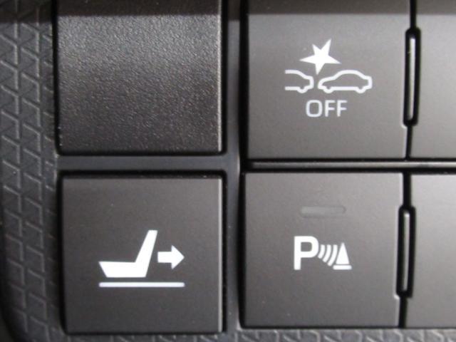 カスタムX ハーフレザー 安全装備 衝突被害軽減システム 横滑り防止機能 ABS エアバッグ 盗難防止装置 アイドリングストップ スマートキー キーレス フル装備 両側電動スライド LEDヘッドランプ フルエアロ(36枚目)