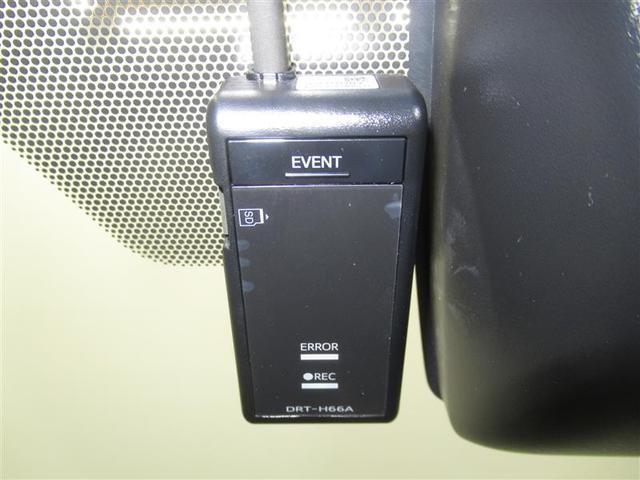 ハイブリッドSi ハイブリッド ワンオーナー 衝突被害軽減システム 横滑り防止機能 ABS エアバッグ オートクルーズコントロール 盗難防止装置 バックカメラ ETC ドラレコ CD スマートキー キーレス フル装備(16枚目)