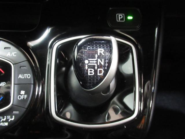 ハイブリッドSi ハイブリッド ワンオーナー 衝突被害軽減システム 横滑り防止機能 ABS エアバッグ オートクルーズコントロール 盗難防止装置 バックカメラ ETC ドラレコ CD スマートキー キーレス フル装備(34枚目)