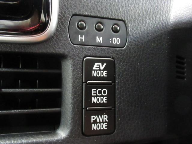ハイブリッドSi ハイブリッド ワンオーナー 衝突被害軽減システム 横滑り防止機能 ABS エアバッグ オートクルーズコントロール 盗難防止装置 バックカメラ ETC ドラレコ CD スマートキー キーレス フル装備(36枚目)