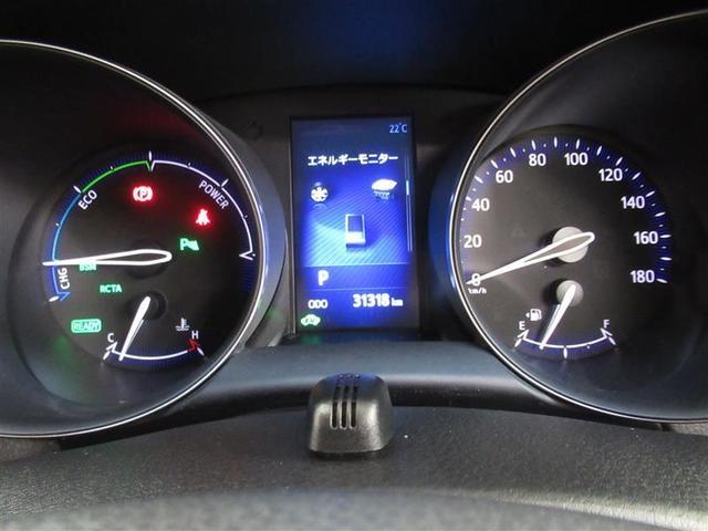 G LEDエディション ハイブリッド ワンオーナー ハーフレザー 安全装備 衝突被害軽減システム 横滑り防止機能 ABS エアバッグ オートクルーズコントロール 盗難防止装置 バックカメラ ETC CD スマートキー(12枚目)