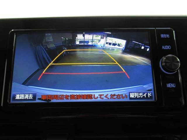 G LEDエディション ハイブリッド ワンオーナー ハーフレザー 安全装備 衝突被害軽減システム 横滑り防止機能 ABS エアバッグ オートクルーズコントロール 盗難防止装置 バックカメラ ETC CD スマートキー(13枚目)