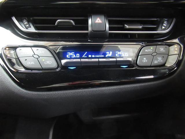 G LEDエディション ハイブリッド ワンオーナー ハーフレザー 安全装備 衝突被害軽減システム 横滑り防止機能 ABS エアバッグ オートクルーズコントロール 盗難防止装置 バックカメラ ETC CD スマートキー(14枚目)