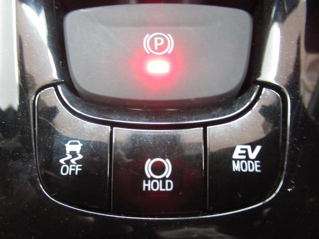 G LEDエディション ハイブリッド ワンオーナー ハーフレザー 安全装備 衝突被害軽減システム 横滑り防止機能 ABS エアバッグ オートクルーズコントロール 盗難防止装置 バックカメラ ETC CD スマートキー(35枚目)