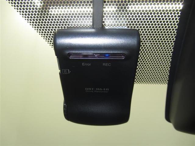 ハイブリッドSi ハイブリッド ワンオーナー 衝突被害軽減システム 横滑り防止機能 ABS エアバッグ 盗難防止装置 バックカメラ 後席モニター ETC ドラレコ CD スマートキー キーレス フル装備 Wエアコン(16枚目)