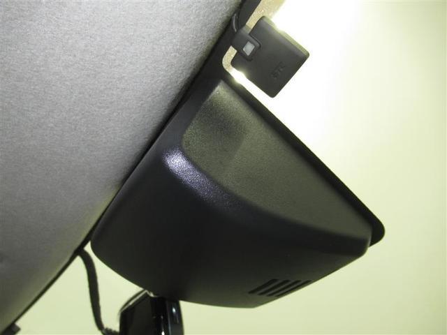 G S ワンオーナー 衝突被害軽減システム 横滑り防止機能 ABS エアバッグ オートクルーズコントロール 盗難防止装置 アイドリングストップ バックカメラ ETC ドラレコ CD スマートキー キーレス(11枚目)