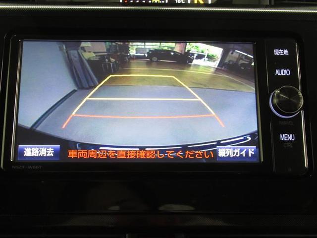 G S ワンオーナー 衝突被害軽減システム 横滑り防止機能 ABS エアバッグ オートクルーズコントロール 盗難防止装置 アイドリングストップ バックカメラ ETC ドラレコ CD スマートキー キーレス(13枚目)