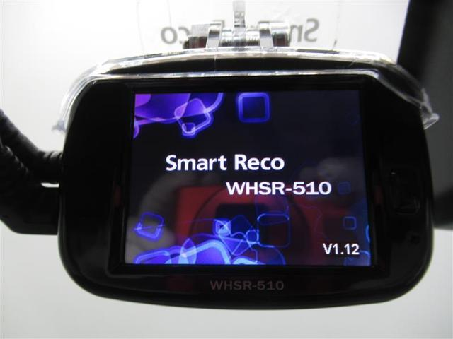 G S ワンオーナー 衝突被害軽減システム 横滑り防止機能 ABS エアバッグ オートクルーズコントロール 盗難防止装置 アイドリングストップ バックカメラ ETC ドラレコ CD スマートキー キーレス(17枚目)