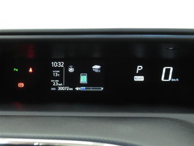 S ハイブリッド ワンオーナー 衝突被害軽減システム 横滑り防止機能 ABS エアバッグ 盗難防止装置 バックカメラ CD スマートキー キーレス フル装備 オートマ(13枚目)