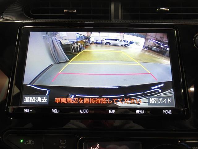 S ハイブリッド ワンオーナー 衝突被害軽減システム 横滑り防止機能 ABS エアバッグ 盗難防止装置 バックカメラ CD スマートキー キーレス フル装備 オートマ(14枚目)