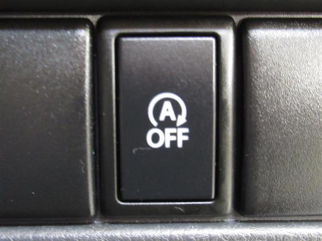 FX ABS エアバッグ 盗難防止装置 アイドリングストップ ETC CD キーレス フル装備 HIDヘッドライト オートマ ベンチシート(17枚目)