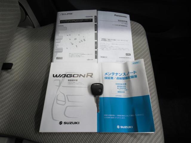 FX ABS エアバッグ 盗難防止装置 アイドリングストップ ETC CD キーレス フル装備 HIDヘッドライト オートマ ベンチシート(19枚目)