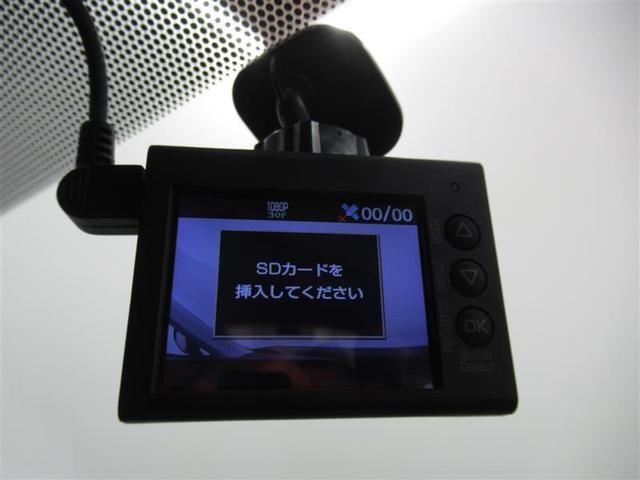 ハイブリッドG エアロツアラー・ダブルバイビー ハイブリッド ワンオーナー ハーフレザー 安全装備 横滑り防止機能 ABS エアバッグ 盗難防止装置 バックカメラ ETC ドラレコ CD スマートキー キーレス フル装備 HIDヘッドライト(17枚目)