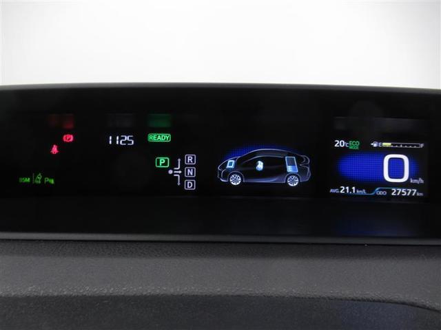 Aツーリングセレクション ハイブリッド 安全装備 衝突被害軽減システム 横滑り防止機能 ABS エアバッグ オートクルーズコントロール 盗難防止装置 バックカメラ ETC ドラレコ CD スマートキー キーレス フル装備(12枚目)
