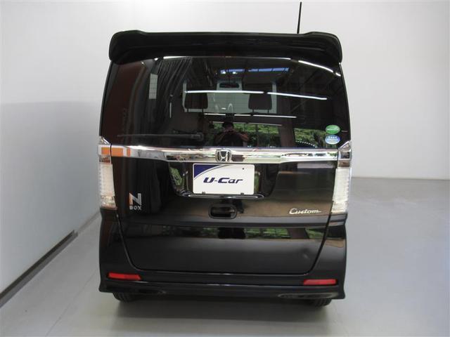 G・Lパッケージ 横滑り防止機能 ABS エアバッグ 盗難防止装置 アイドリングストップ バックカメラ ETC CD スマートキー キーレス フル装備 電動スライドドア HIDヘッドライト フルエアロ アルミホイール(3枚目)