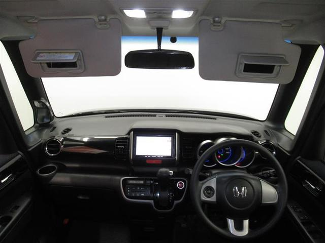 G・Lパッケージ 横滑り防止機能 ABS エアバッグ 盗難防止装置 アイドリングストップ バックカメラ ETC CD スマートキー キーレス フル装備 電動スライドドア HIDヘッドライト フルエアロ アルミホイール(10枚目)