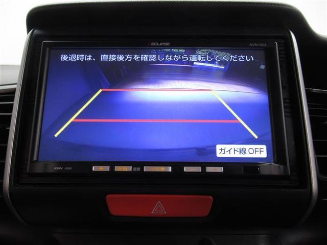 G・Lパッケージ 横滑り防止機能 ABS エアバッグ 盗難防止装置 アイドリングストップ バックカメラ ETC CD スマートキー キーレス フル装備 電動スライドドア HIDヘッドライト フルエアロ アルミホイール(12枚目)