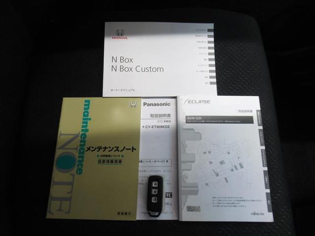 G・Lパッケージ 横滑り防止機能 ABS エアバッグ 盗難防止装置 アイドリングストップ バックカメラ ETC CD スマートキー キーレス フル装備 電動スライドドア HIDヘッドライト フルエアロ アルミホイール(19枚目)