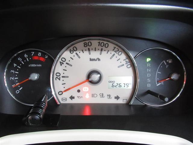 ココアプラスXスペシャル ABS エアバッグ 盗難防止装置 アイドリングストップ バックカメラ ETC ドラレコ CD スマートキー キーレス フル装備 LEDヘッドランプ オートマ ベンチシート(13枚目)