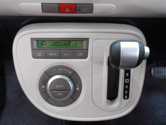 ココアプラスXスペシャル ABS エアバッグ 盗難防止装置 アイドリングストップ バックカメラ ETC ドラレコ CD スマートキー キーレス フル装備 LEDヘッドランプ オートマ ベンチシート(15枚目)