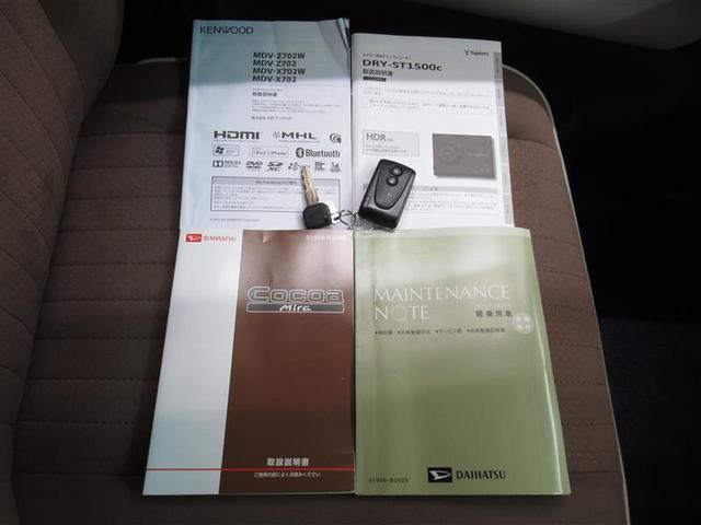 ココアプラスXスペシャル ABS エアバッグ 盗難防止装置 アイドリングストップ バックカメラ ETC ドラレコ CD スマートキー キーレス フル装備 LEDヘッドランプ オートマ ベンチシート(19枚目)