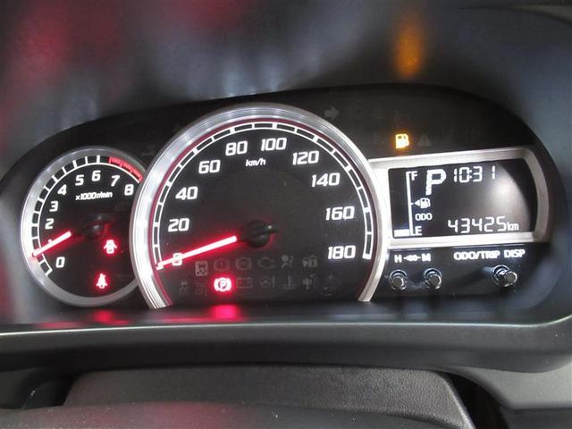 モーダ ワンオーナー 横滑り防止機能 ABS エアバッグ 盗難防止装置 アイドリングストップ ETC CD スマートキー キーレス フル装備 LEDヘッドランプ オートマ ベンチシート(13枚目)
