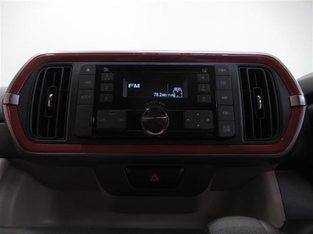 モーダ ワンオーナー 横滑り防止機能 ABS エアバッグ 盗難防止装置 アイドリングストップ ETC CD スマートキー キーレス フル装備 LEDヘッドランプ オートマ ベンチシート(14枚目)