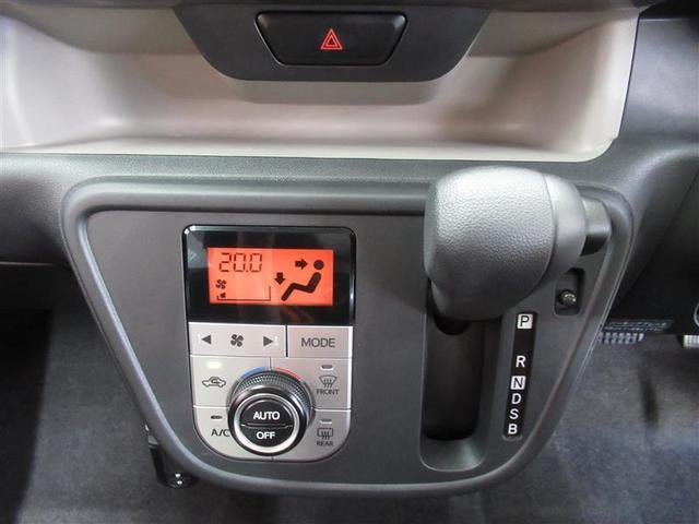 モーダ ワンオーナー 横滑り防止機能 ABS エアバッグ 盗難防止装置 アイドリングストップ ETC CD スマートキー キーレス フル装備 LEDヘッドランプ オートマ ベンチシート(15枚目)
