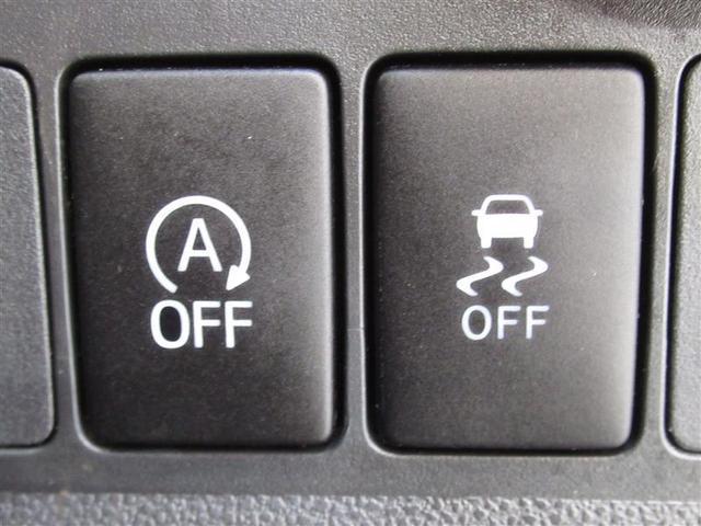 モーダ ワンオーナー 横滑り防止機能 ABS エアバッグ 盗難防止装置 アイドリングストップ ETC CD スマートキー キーレス フル装備 LEDヘッドランプ オートマ ベンチシート(17枚目)