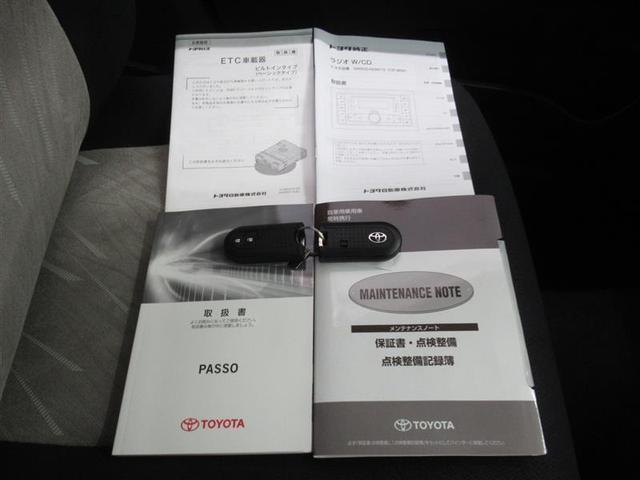 モーダ ワンオーナー 横滑り防止機能 ABS エアバッグ 盗難防止装置 アイドリングストップ ETC CD スマートキー キーレス フル装備 LEDヘッドランプ オートマ ベンチシート(19枚目)