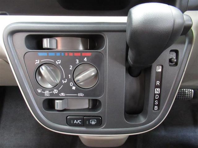 X S ワンオーナー 衝突被害軽減システム 横滑り防止機能 ABS エアバッグ 盗難防止装置 アイドリングストップ バックカメラ ETC ドラレコ CD スマートキー キーレス フル装備 オートマ(15枚目)