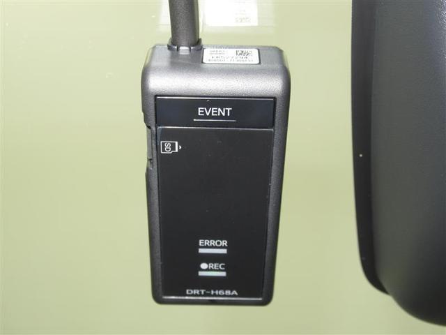 X S ワンオーナー 衝突被害軽減システム 横滑り防止機能 ABS エアバッグ 盗難防止装置 アイドリングストップ バックカメラ ETC ドラレコ CD スマートキー キーレス フル装備 オートマ(17枚目)