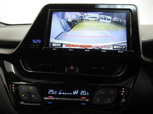 G-T ワンオーナー 4WD ハーフレザー 安全装備 衝突被害軽減システム 横滑り防止機能 ABS エアバッグ オートクルーズコントロール 盗難防止装置 バックカメラ ETC CD スマートキー キーレス(15枚目)