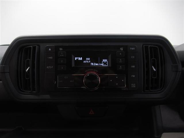 X Lパッケージ ワンオーナー 横滑り防止機能 ABS エアバッグ 盗難防止装置 アイドリングストップ ETC CD スマートキー キーレス フル装備 オートマ ベンチシート(14枚目)