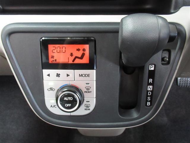 X Lパッケージ ワンオーナー 横滑り防止機能 ABS エアバッグ 盗難防止装置 アイドリングストップ ETC CD スマートキー キーレス フル装備 オートマ ベンチシート(15枚目)