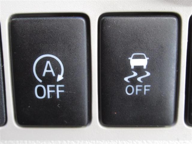 X Lパッケージ ワンオーナー 横滑り防止機能 ABS エアバッグ 盗難防止装置 アイドリングストップ ETC CD スマートキー キーレス フル装備 オートマ ベンチシート(16枚目)