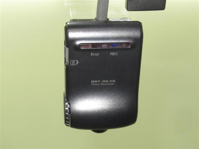 X Lパッケージ ワンオーナー 横滑り防止機能 ABS エアバッグ 盗難防止装置 アイドリングストップ ETC CD スマートキー キーレス フル装備 オートマ ベンチシート(17枚目)