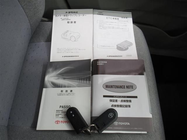 X Lパッケージ ワンオーナー 横滑り防止機能 ABS エアバッグ 盗難防止装置 アイドリングストップ ETC CD スマートキー キーレス フル装備 オートマ ベンチシート(19枚目)