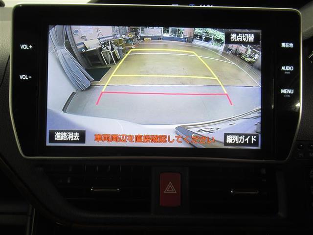 ハイブリッドSi ダブルバイビー ハイブリッド ワンオーナー ハーフレザー 衝突被害軽減システム 横滑り防止機能 ABS エアバッグ オートクルーズコントロール 盗難防止装置 バックカメラ ETC ミュージックプレイヤー接続可 CD(15枚目)