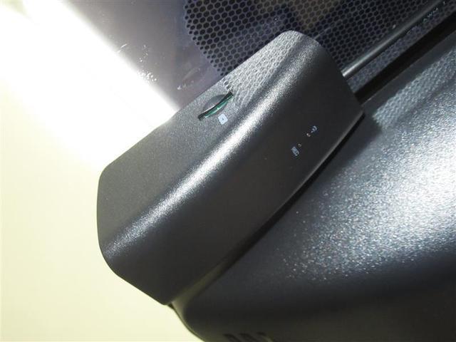 ハイブリッドSi ダブルバイビー ハイブリッド ワンオーナー ハーフレザー 衝突被害軽減システム 横滑り防止機能 ABS エアバッグ オートクルーズコントロール 盗難防止装置 バックカメラ ETC ミュージックプレイヤー接続可 CD(18枚目)