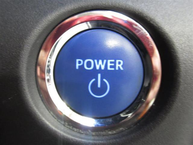 ハイブリッドSi ダブルバイビー ハイブリッド ワンオーナー ハーフレザー 衝突被害軽減システム 横滑り防止機能 ABS エアバッグ オートクルーズコントロール 盗難防止装置 バックカメラ ETC ミュージックプレイヤー接続可 CD(37枚目)